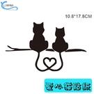 愛心貓貼紙 貓咪貼 個性車貼 黑白2色 車身貼 貼紙 沂軒精品 A0655