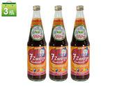 Voelkel 有機兒童綜合果汁-Demeter三瓶組