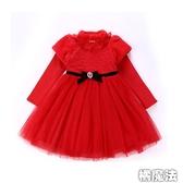 女孩小包袖配腰帶大紅蕾絲紗裙洋裝 (蝴蝶結是別針) 拜年服 橘魔法Baby magic  現貨 大童 過年 新年