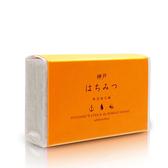 【潔麗雅】丸菱神戶蜂蜜石鹼90g
