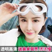 佑游游泳鏡高清防霧防水電鍍大框男女士泳帽平光游泳眼鏡裝備