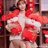 2020鼠年吉祥物公仔生肖鼠毛絨玩具小老鼠玩偶娃娃公司新年會禮品 交換禮物 雙十二5折