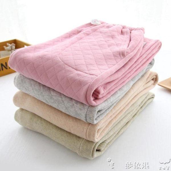 新品女士全棉睡褲加厚休閑長褲秋冬季針織彩棉保暖空氣層寬鬆加大夢依港