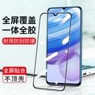 全屏覆蓋紅米Note9小米Note9Pro鋼化膜4G 5G版手機貼膜高清保護膜