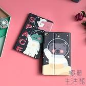 日韓卡通iPad air2矽膠殼迷妳保護套【極簡生活】