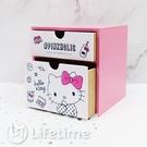 ﹝KittyPINK二抽盒﹞正版 二抽盒 收納盒 置物盒 木櫃 凱蒂貓 Kitty〖LifeTime一生流行館〗