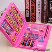 兒童水彩筆套裝幼兒園24色畫畫筆小學生彩色筆繪畫工具安全無毒 週年慶降價