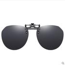 墨鏡夾片男超輕開車專用太陽鏡偏光鏡片夾片式近視眼鏡日夜兩用女 快速出貨