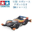 TAMIYA 田宮 1/32 模型車 迷你四驅車 Roborace DevBot 2.0 MA底盤 18656