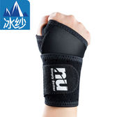 冰紗護腕‧更輕量、透氣‧負離子能量護具