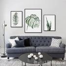 北歐風裝飾畫現代簡約綠植物客廳沙發背景墻壁畫玄關臥室掛畫葉子 YTL