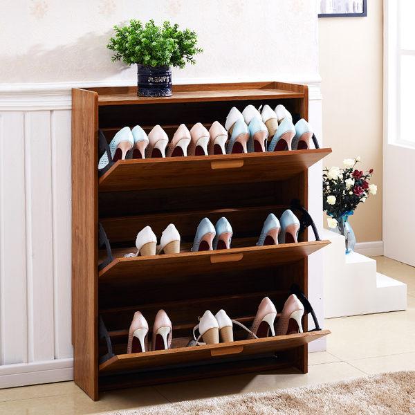 超薄鞋櫃 簡約小戶型門廳櫃 實木色大容量中式玄關客廳翻斗進門鞋 禮物限時八九折