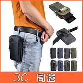 通用手機袋 手機包 休閒款手機包手機保護袋 手機保護包 6.7吋 6.9吋