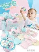 嬰兒手搖鈴玩具牙膠益智0-3-6-12個月寶寶1歲幼兒新生5男女孩8  【快速出貨】