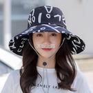 沙灘帽 帽子女遮陽帽大帽檐遮臉百搭太陽帽漁夫帽夏天防曬防紫外線沙灘帽