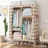 出租房簡易衣櫃現代簡約實木組裝布藝家用臥室牛津布宿舍布衣櫃子 1995生活雜貨