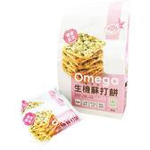 珍田~鼠尾草籽生機蘇打餅(蕎麥紫菜)250公克/包 (全素)