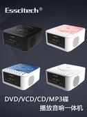 便攜式DVD播放機家用CD機 MP3英語光盤復讀機兒童VCD影碟機音響 快速出貨