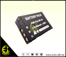 ES數位 Fuji 相機 XQ1 XQ2 專用 NP-48 高容量960mAh防爆電池 NP48