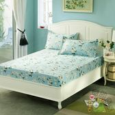 床包 小碎花棉 床笠單件保護床罩防滑床單全棉床套一圈鬆緊床包特惠免運
