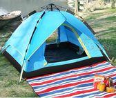 山地客帳篷戶外3-4人2人家庭室內全自動野外露營旅行戶外帳篷雙人  JL494『科炫3C』
