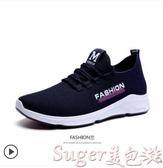 新品板鞋透氣運動休閒鞋春季男板鞋韓版夏季潮流百搭潮鞋網面跑步鞋網鞋子