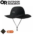 【Outdoor Research 美國 GORE-TEX 防水透氣大盤帽《黑》】280135/防水圓盤帽/登山健行