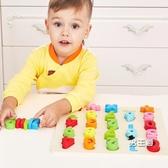 拼圖寶寶數字母拼圖積木質男孩女孩早教益智力兒童玩具拼板1-2-3周歲 快速出貨