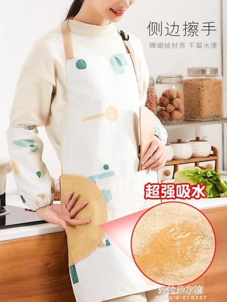 圍裙 圍裙家用廚房網紅同款防水防油可愛日式工作服 朵拉朵衣櫥