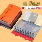 錢包卡包大容量多卡位多功能防消磁卡包女卡包男證件夾卡套名片夾錢包 童趣屋