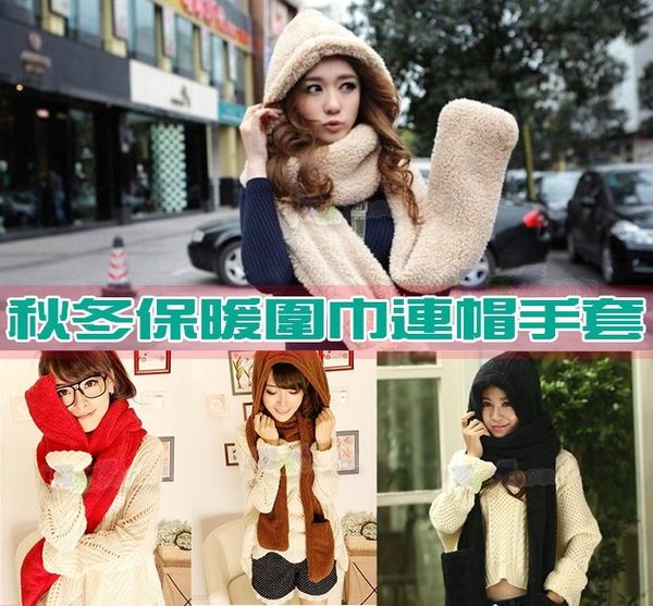 韓國秋冬羊羔絨連帽毛絨加厚情侶圍脖圍巾帽子手套一體 可搭外套 T恤 牛仔褲 牛仔短群 帽子 裙子