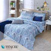 天絲床包兩用被四件式 特大6x7尺 禧安 100%頂級天絲 萊賽爾 附正天絲吊牌 BEST寢飾