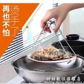 防燙夾廚房取碗碟盤子防滑蒸菜夾子家用不銹鋼抓子蒸鍋砂鍋提盤器     科炫數位
