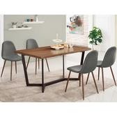 餐桌 MK-463-1 依丹4.6尺餐桌【大眾家居舘】