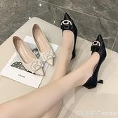 高跟鞋女細跟2020夏季新款時尚百搭軟皮水鉆尖頭淺口黑色職業單鞋【美眉新品】