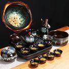 茶具茶壺茶杯建盞功夫茶具套裝家用整套天目釉曜變鈞窯陶瓷茶壺茶杯蓋碗石茶盤