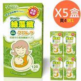 孕哺兒 綠藻纖沖泡飲品 120公克 買4送1共5盒 ◤限時57折◢