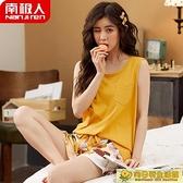 家居服 睡衣女士夏季純棉薄款無袖短褲網紅爆款兩件套裝夏天背心式家居服 向日葵