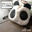 Norns 毛絨絨熊貓拍立得相機收納束口袋 可放拍立得相機MINI 7S 8 25 50S 90