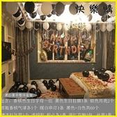 快樂購 派對氣球 生日布置氣球成人生日趴氣球布置套餐