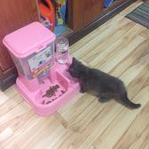 寵物小狗狗自動喂水貓狗自動喂食飯盒雙碗貓盆飲水器一體貓狗WY【全館免運八五折】