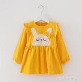 秋冬寶寶罩衣純棉長袖女孩公主裙防水兒童反穿衣嬰兒吃飯圍兜護衣 夢露