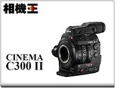 ★相機王★Canon Cinema EOS C300 Mark II Body〔4K 專業電影攝影機〕公司貨【接受客訂】