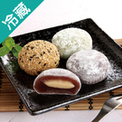 花之戀語綜合麻薯6入/盒【愛買冷藏】