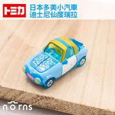 Norns 【日貨Tomica小汽車(迪士尼仙度瑞拉)】日本TOMICA多美小汽車 灰姑娘