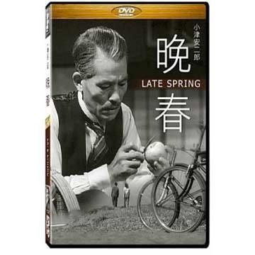 晚春 DVD (購潮8)