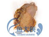 F3【魚大俠】BF015韓式歐巴水果烤醬無骨雞腿排(240g/包)