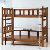 【水晶晶家具/傢俱首選】CX1183-2圓方3.5尺全實木超高間距(101.5cm)雙層床