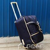 旅行包女行李包男大容量拉桿包韓版手提包休閒折疊登機箱包旅行袋 七夕節特惠下殺igo