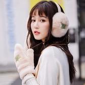 耳罩 韓版可折疊耳套保暖女秋冬季可愛耳罩仿兔毛保暖耳包男女耳捂耳暖 【快速出貨】